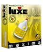 Luxe Condoms Yellow Devil