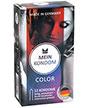 Mein Kondom Color